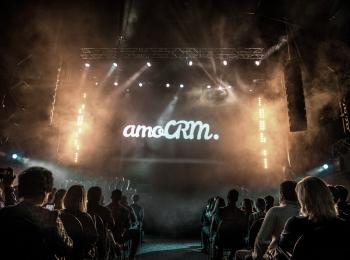 Amocrm конференция октябрь 2017 макет для битрикса