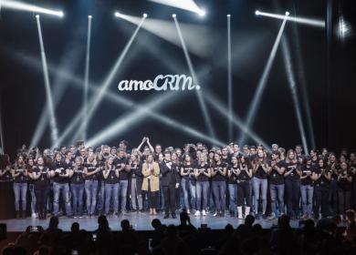 Amocrm 20 декабря синхронизация 1с унф и битрикс24
